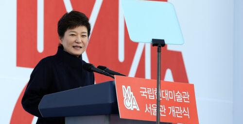 High-level inter-Korean talks? Low expectations