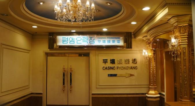 15535420834_bbe27c031d_b_casino-pyongyan