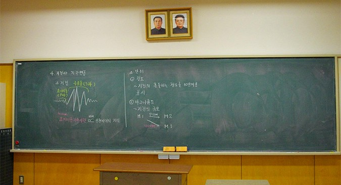 A science classroom at Tokyo Korean High School |Picture: Wikimedia Commons