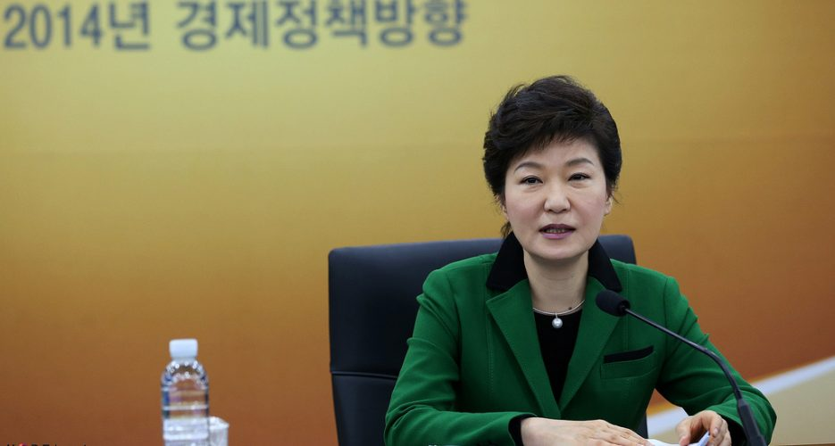 """Park """"resigns"""": What does this mean for North Korea?"""
