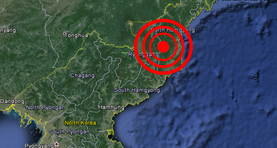 Artificial earthquake, probable nuclear test, detected in North Korea