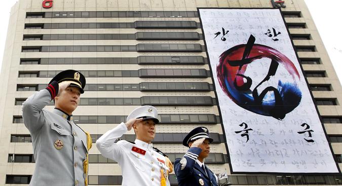 Korea Military Academy considers resuming 'unification' motto | NK ...