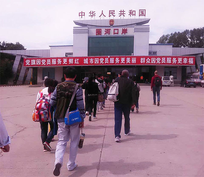Crossing into North Korea from Chinese territory | Picture: NK News