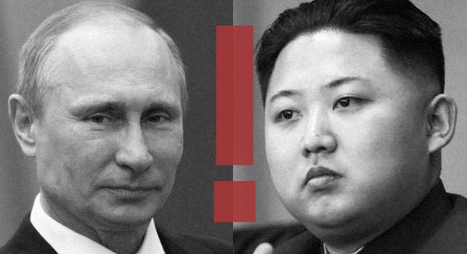 Rússia se aproxima da Coreia do Norte