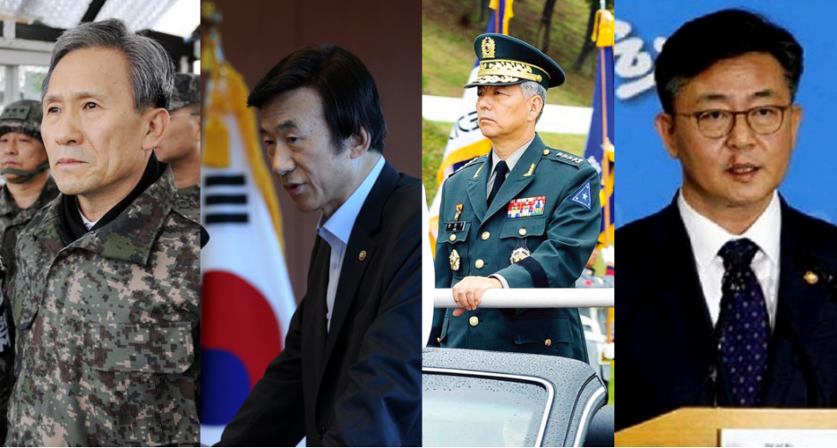 S.Korean officials might be targets for assassination: NIS