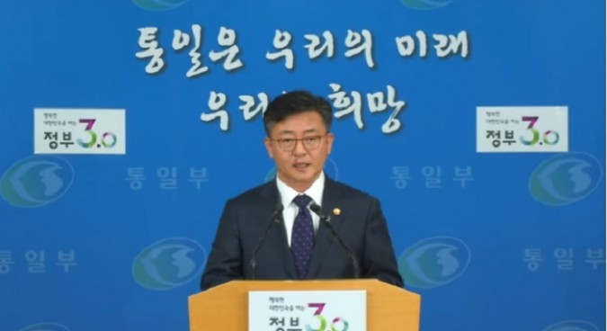 No evidence Kaesong funds going to nukes: S.Korean ministry