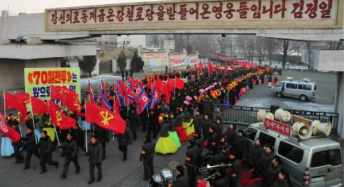 N.Korea launches 70-day 'battle' to prepare party congress
