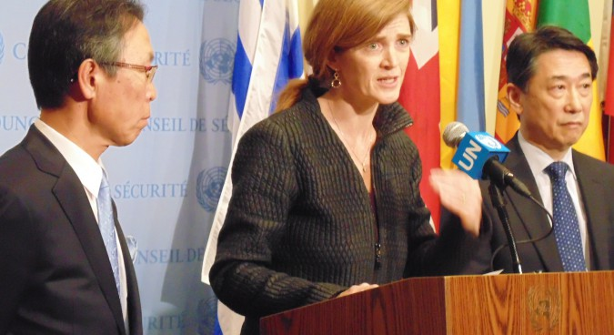 UNSC condemns North Korea's launch, but no draft resolution yet