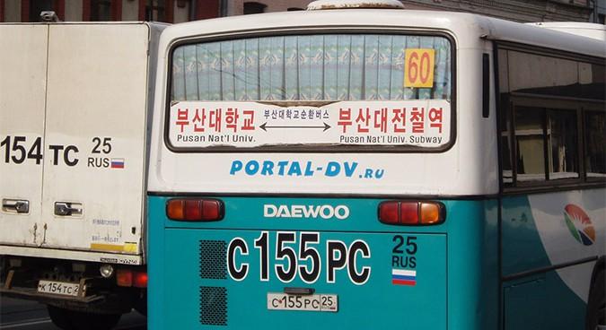 bus-north-korea-busan