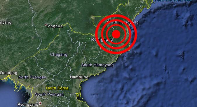 5.3 magnitude quake detected at N.Korea nuke testing zone