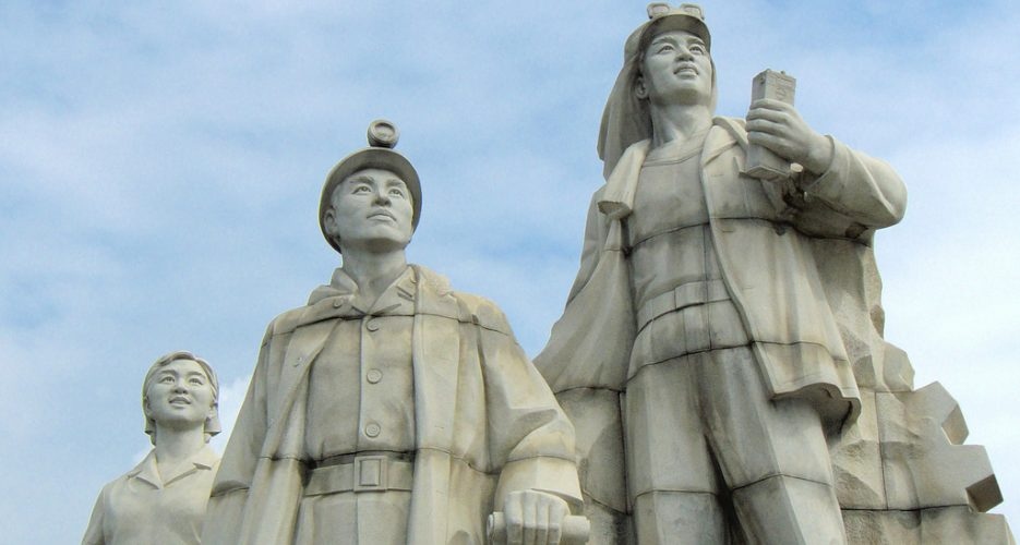 North Korea's Juche: Myth or meaningful?