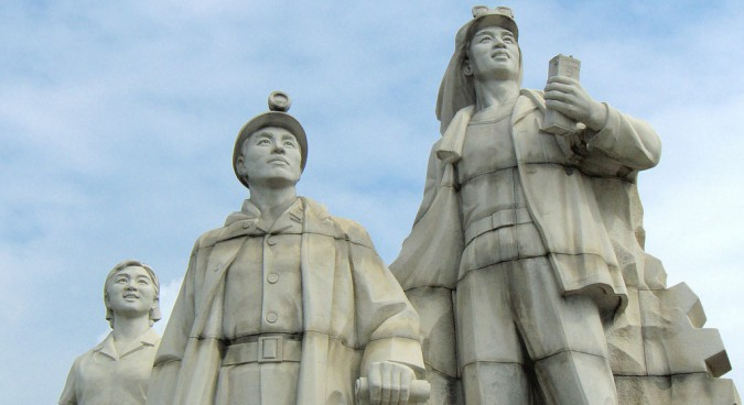 Contradictions in North Korean ideology