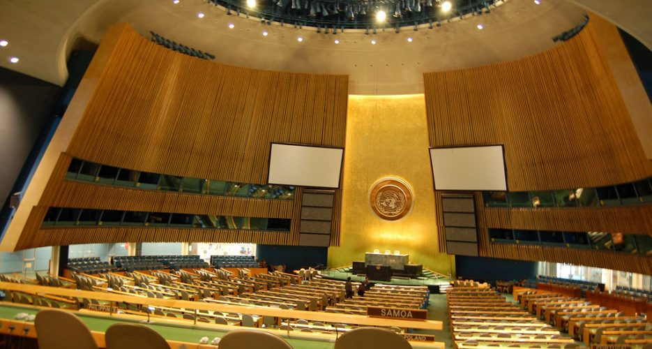 North Korea rejects UNSC resolution