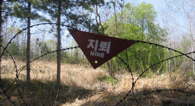 Foreign worker steps on landmine at inter-Korean border area