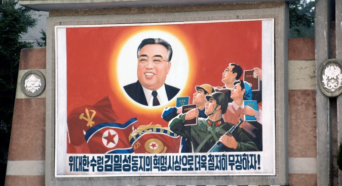 Kim Il Sung described as 'God' on birth anniversary