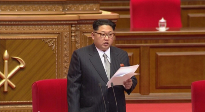 Kim Jong Un hails nuke program, KCTV outlines purpose of congress