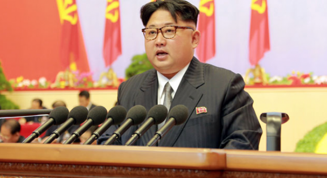 Kim Jong Un given new title as Congress concludes