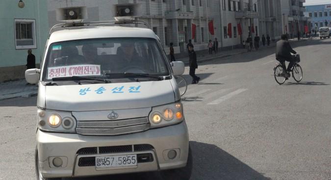 Propaganda, new paint jobs as Sinuiju readies for N.Korea's Party Congress
