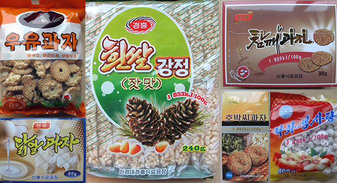 N.Korean snacks: The good, the bland and the prettily packaged