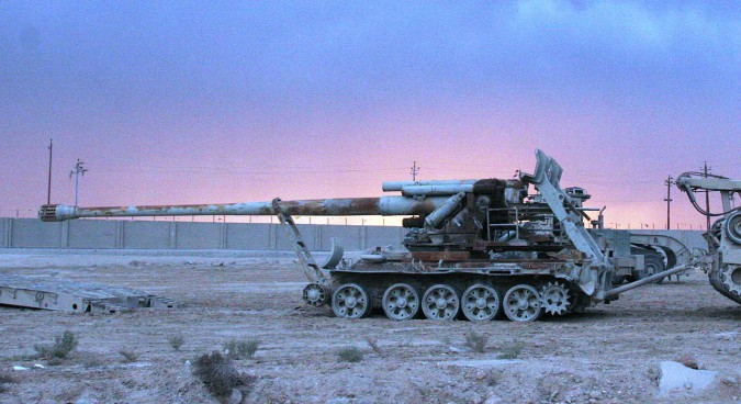 180mm variant in Ramadi, Anbar Province, Iraq | Photo: Wikimedia Commons