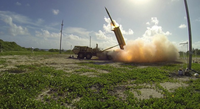 "Full THAAD deployment in S. Korea delayed pending ""environmental assessment"""