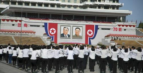 Strategic patience, critical engagement, and boredom: My Korean saga
