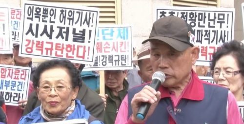 Why North Korean defectors got paid to protest