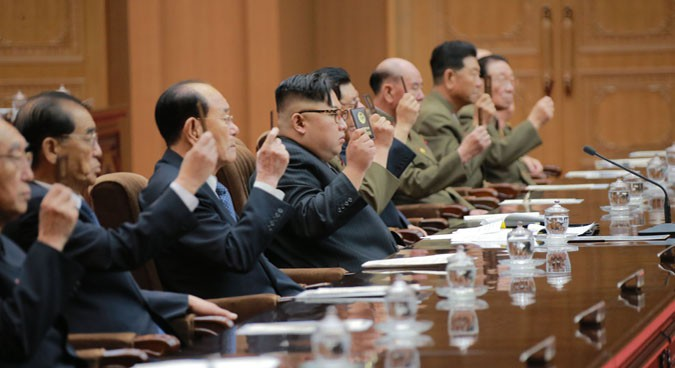 KJU and others at SPA session June 2016 KCNA 1