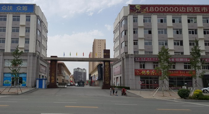 The main entrance of the China-North Korea Border Trade Zone in Dandong's New District | Picture: NK News