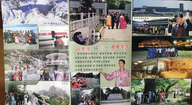 North Korea advertises domestic tour industry