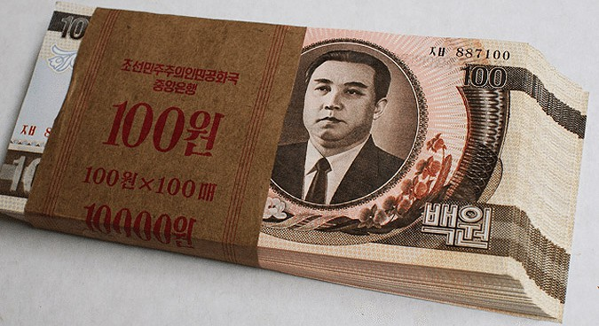 Old-style North Korean bank notes | Picture: Zhimin Pan, Flickr Creative Commons