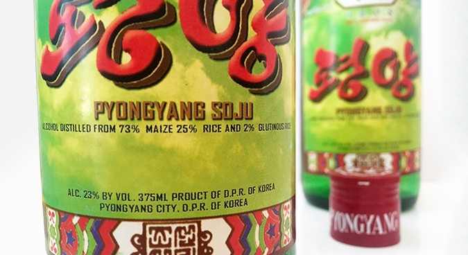 The great North Korean soju fiasco: Inside the curious case of Steve Park