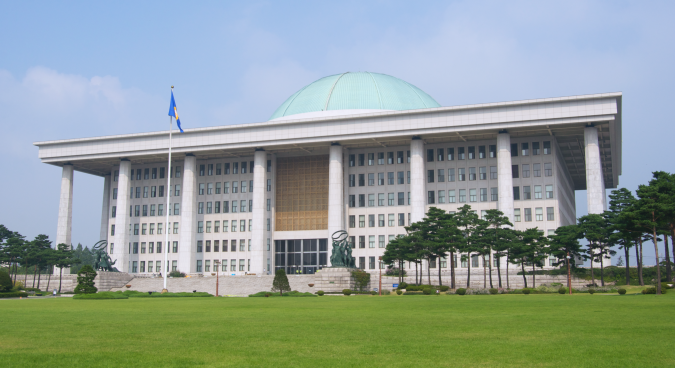 Some in South Korea's parliament want more power to vet the NIS | Source: Wikimedia commons