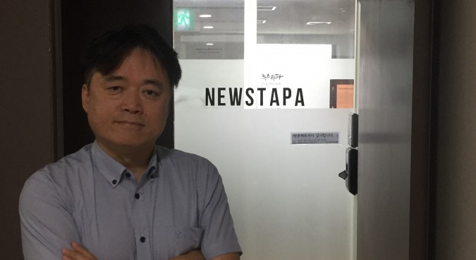 Choi Seung-ho, NEWSTAPA Head Office | Photo credit: NK News
