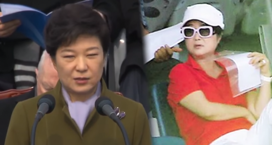 """Park apologises for """"unauthorized"""" influence on speeches"""