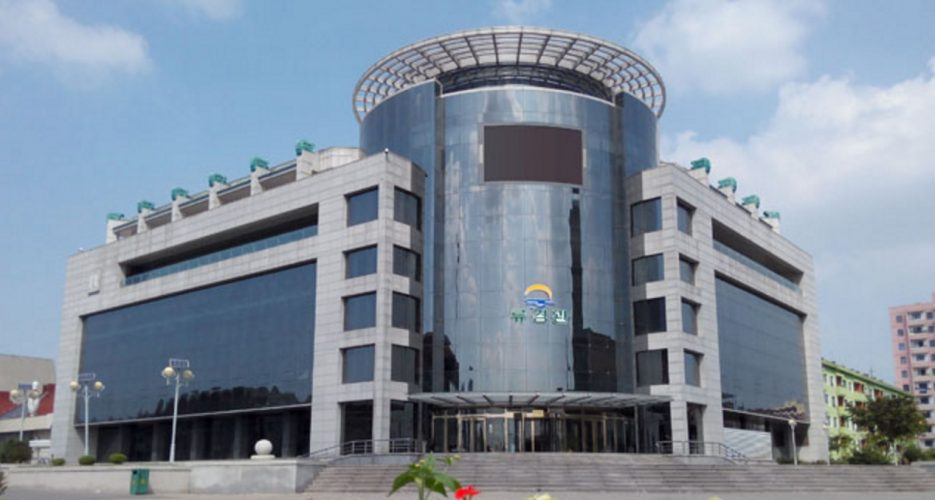 Photo confirms name change of Pyongyang multipurpose complex