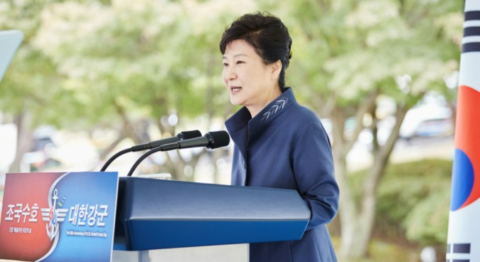 N.Korea condemns President Park speech urging defections