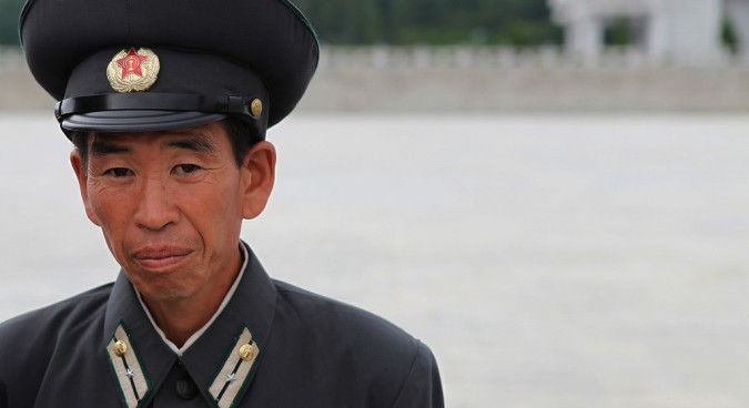 Men in uniform: North Korea's rank insignia