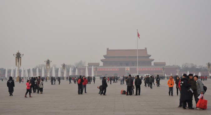tianenmen photo