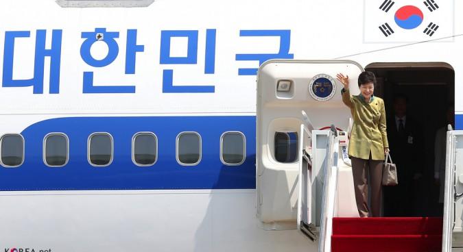 park geun hye photo