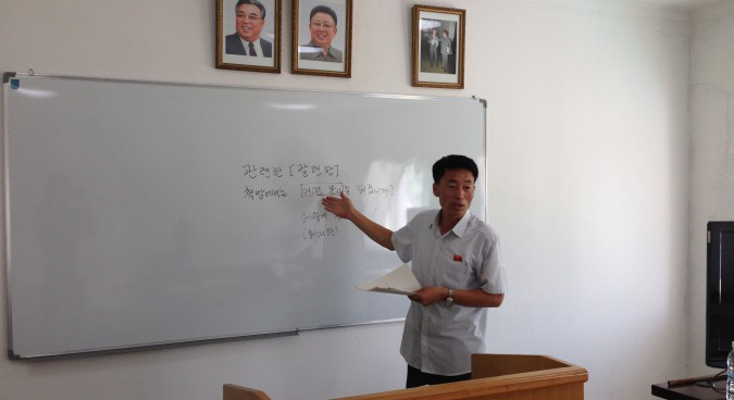 Tongil Tours: Learning languages in North Korea