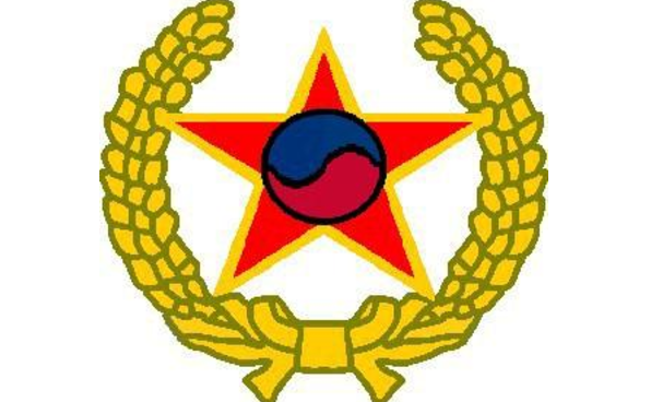 North Korea's first military emblem, February-July 1948 (a variant with yin-yang being divided by a vertical line was also used)