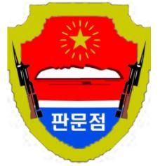 Panmunjom unit mark