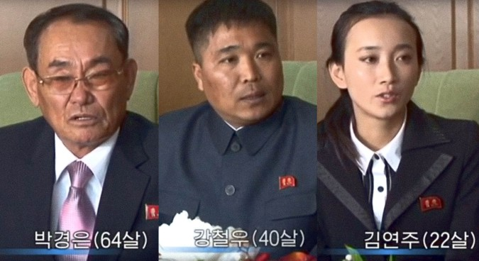 Three more re-defectors seen on N.Korean propaganda outlet