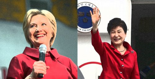 The shared troubles of President Park and Hillary Clinton
