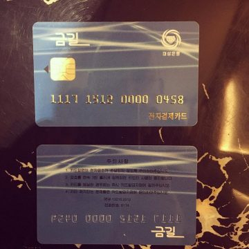 The new 'Kumgil' cards | Photo: Simon Cockerell, taken from Instagram