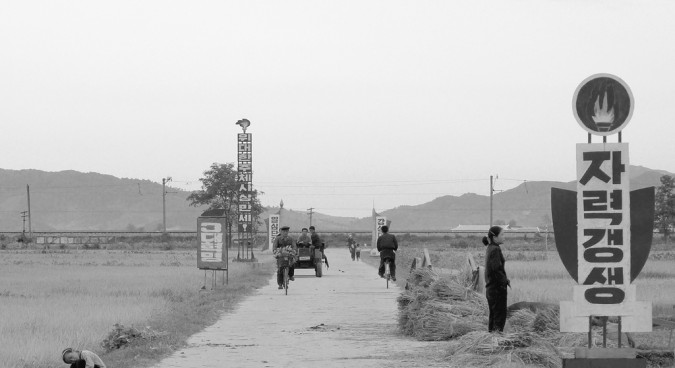 Aid from the enemy: American and S. Korean NGOs in the DPRK