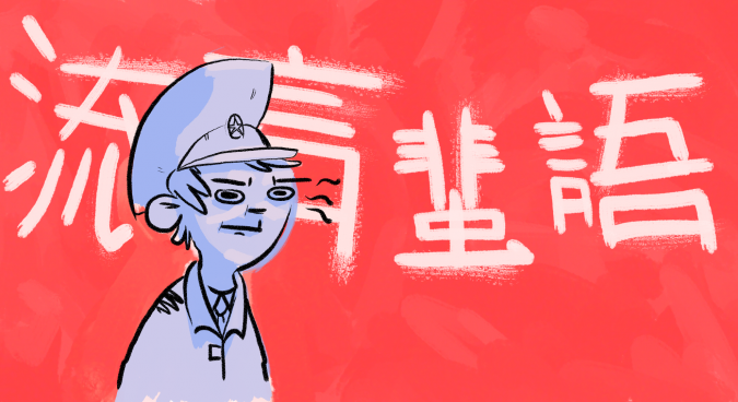 Ask a North Korean: How many North Koreans read Chinese characters?