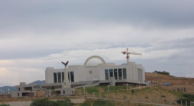 state house namibia photo