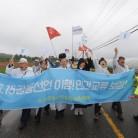 MOU disallows five, permits 15 South Koreans to visit Pyongyang